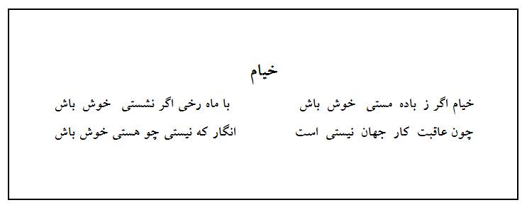 translate pdf english to persian