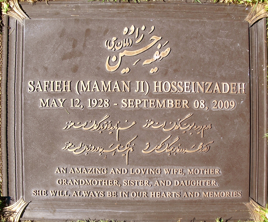 Persian Headstones Persian Calligraphy All About Persian Calligraphy