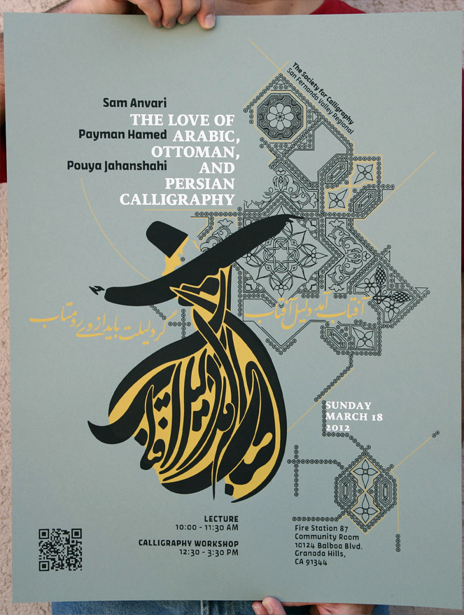 Past Events - Persian Calligraphy- All about Persian Calligraphy